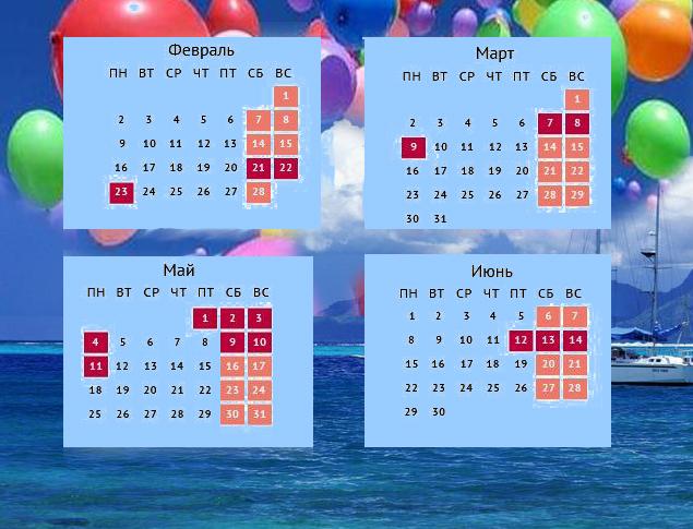 набор инструкторов выходные в крыму в марте 2016г отпуск
