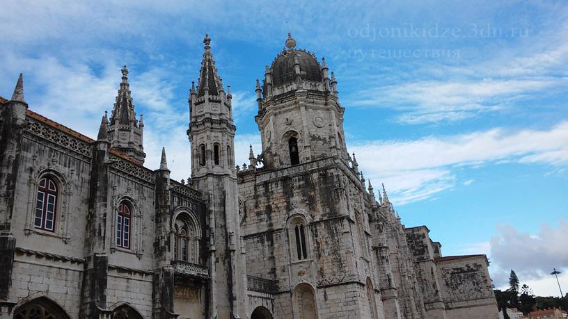 Лиссабон прогулка отзыв сайта Орджоникидзе самостоятельное путешествие Орджо фото рассказ