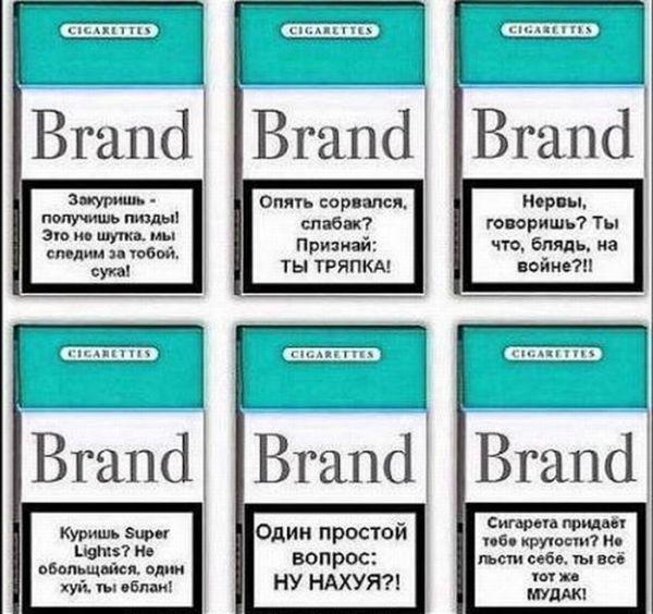 Алиса закажи сигареты izi купить москва электронные сигареты